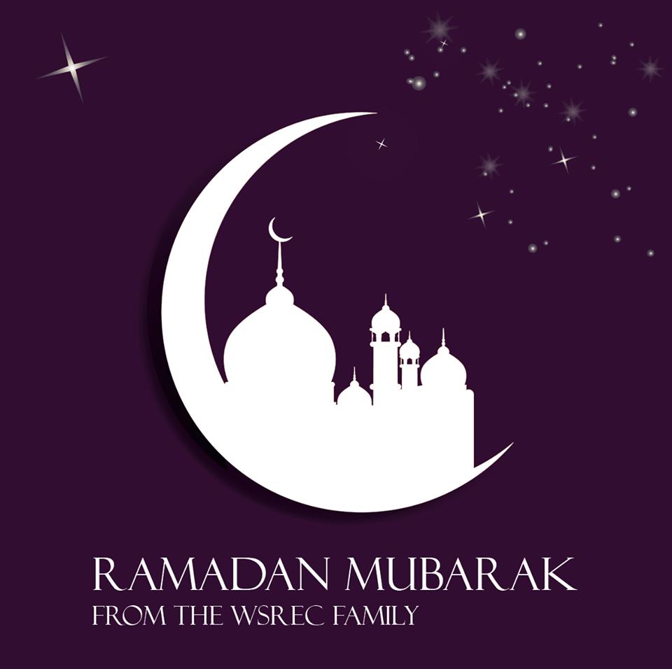 Картинка рамазан мубарак, поздравления для
